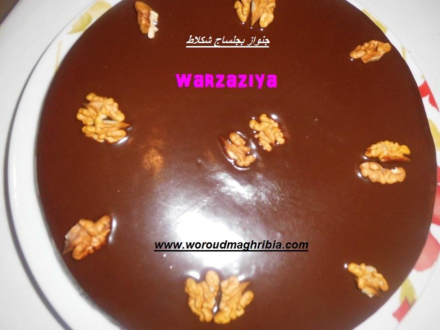 warzaziya